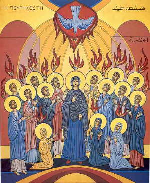 20.05.2018 - Uroczystość Zesłania Ducha Świętego