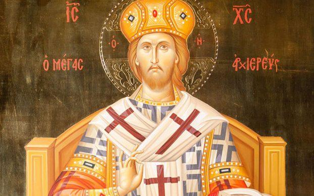 24.11.2019 - Uroczystość Jezusa Chrystusa Króla Wszechświata