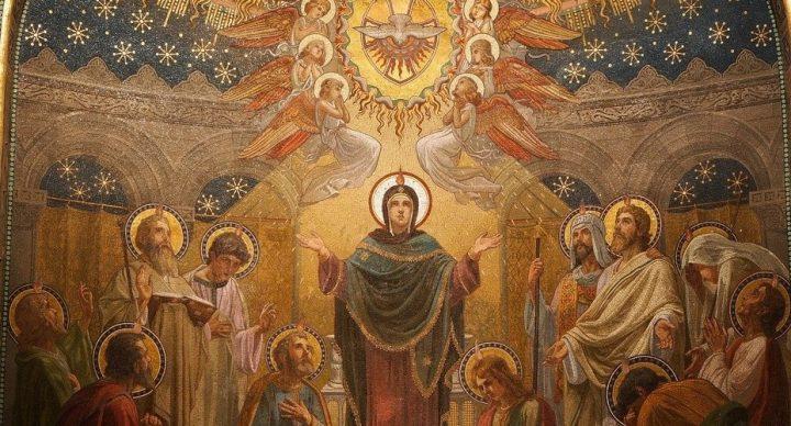 23.05.2021 - Uroczystość Zesłania Ducha Świętego
